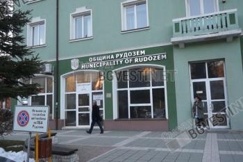 Община Рудозем - енергийна ефективност
