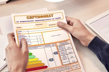 Сертификат за проектни енергийни характеристики на нова сграда – ето най-важното